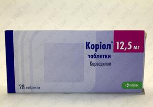 Кориол инструкция по применению цена в украине
