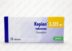 Кориол Инструкция По Применению Цена В Украине - фото 4
