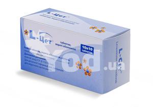 L-цет таблетки инструкция по применению цена - фото 10