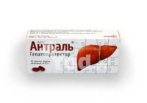 Галстена Инструкция По Применению Цена В Украине Аналоги - фото 5