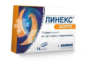 Линекс №16 капсулы: цена, инструкция, отзывы, купить в украине.