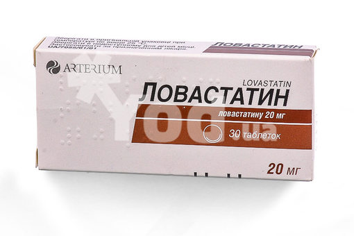 Tadalafil Lovastatin