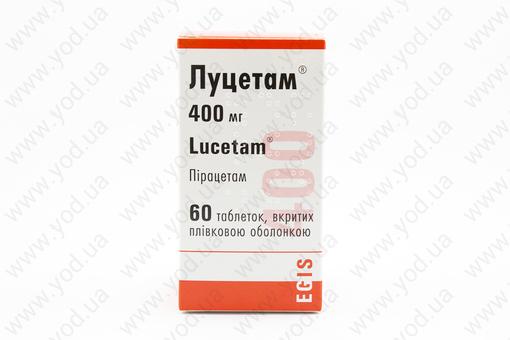 ноотропил 400 таблетки инструкция по применению цена