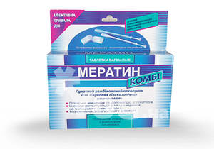 мератин 500 инструкция - фото 11