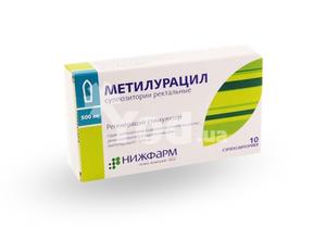 Апилак Инструкция По Применению Цена Украина - фото 6