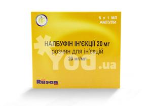Налбуфин-фармекс раствор для инъекций 10мг/мл ампулы 2мл №5.