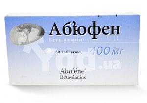 таблетки тазалок инструкция - фото 10