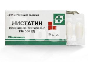 Нистатин 500000 ед №20 таблетки: цена, инструкция, отзывы, купить.