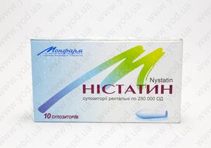 Свечи против молочницы у женщин Нистатин эффективность