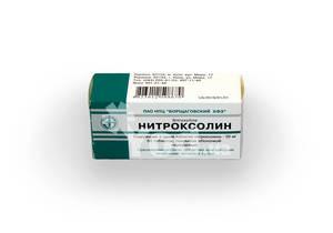 Пятьнок Инструкция По Применению Цена В Украине - фото 5