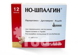 Болит желудок тошнота ношпалгин anti-aging медицина стг терапия