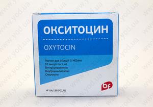 Окситоцин Инструкция По Применению Цена В Украине - фото 7