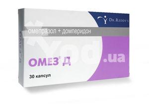 Омез Д Инструкция По Применению Цена В Украине - фото 5