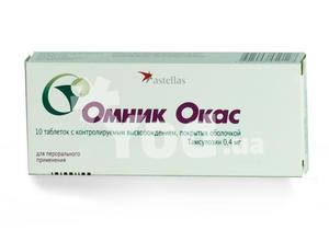 лекарство омикс инструкция - фото 9