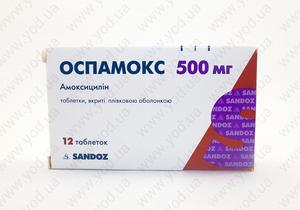 Оспамокс Инструкция По Применению Цена В Украине - фото 5