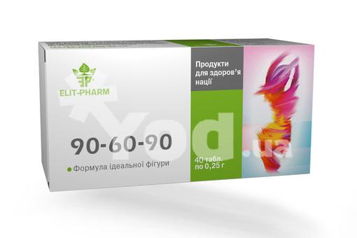 Таблетки для похудения  Капсулы для похудения  Средство