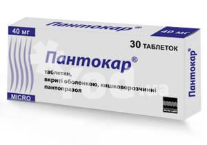 пангастро таблетки инструкция по применению - фото 8