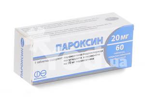 пароксин инструкция по применению цена - фото 8