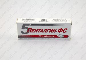 пенталгин инструкция по применению цена в украине - фото 8