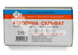 атропина сульфат инструкция по применению цена
