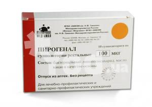пирогенал таблетки инструкция по применению - фото 6