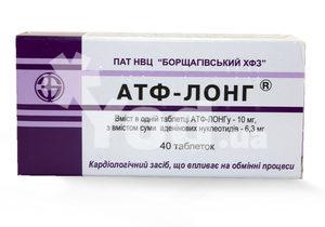 атф таблетки инструкция по применению цена - фото 9