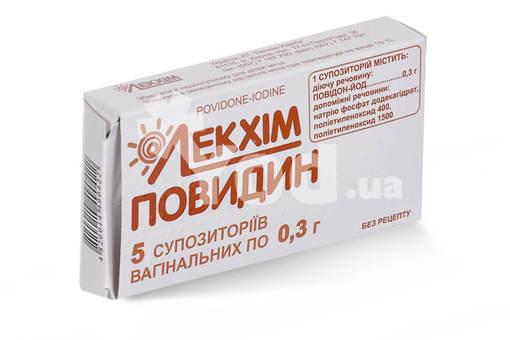 Бетадин свечи - разное (лекарственные средства) - фото 44055
