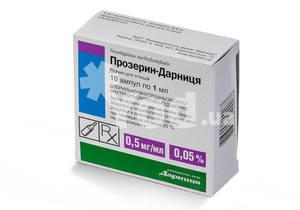 прозерин инструкция по применению уколы цена в украине - фото 7