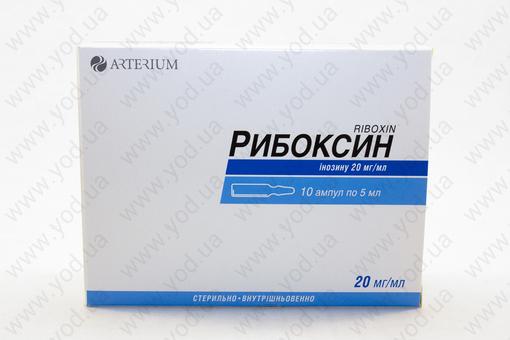 отели северном инъекции рибоксина при берем недоволен Грецией