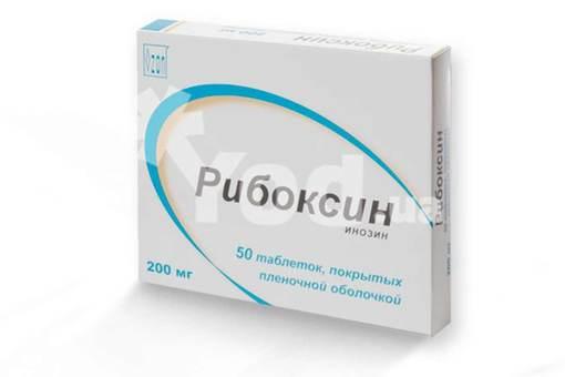 Рибоксин для мужчин при бесплодии