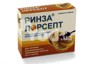 трахисан инструкция по применению цена в украине - фото 7