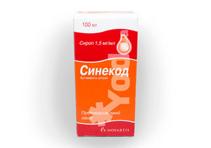 синекод сироп инструкция цена украина - фото 6
