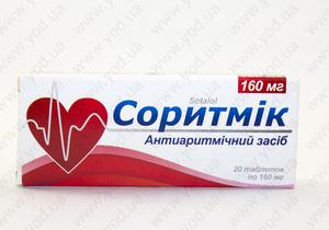 соритмик таблетки инструкция - фото 4