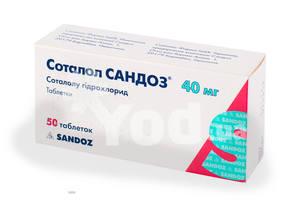 соритмик таблетки инструкция - фото 8