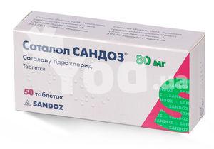 соритмик таблетки инструкция - фото 9