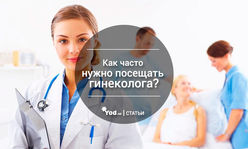 Сургут общага украинские женщины у гинеколога между двумя