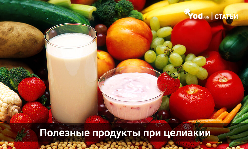 Безглютеновая диета: продукты, доступные рецепты на каждый день.