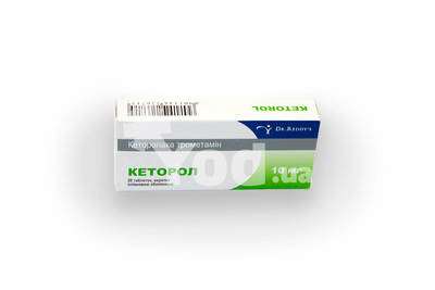 кеторол инъекции инструкция по применению цена отзывы