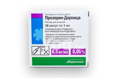 прозерин инструкция по применению уколы цена в украине - фото 2