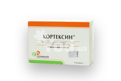 кортексин 10 мг инструкция по применению цена отзывы - фото 10