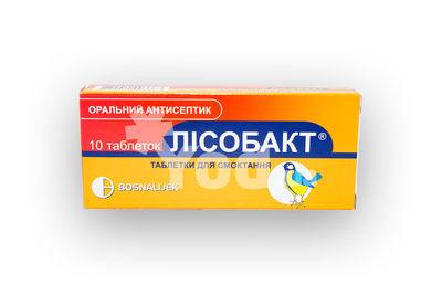 лисобакт таблетки инструкция по применению - фото 4