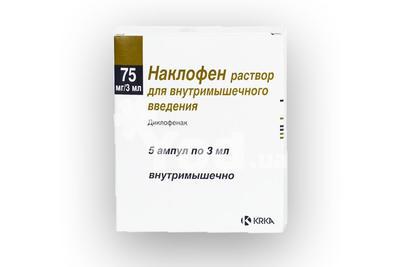 Болеутоляющие средства krka наклофен раствор для инъекций.