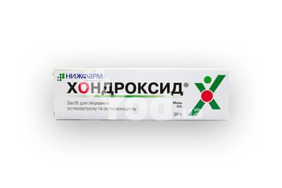 хондроксид уколы инструкция по применению цена в украине - фото 3