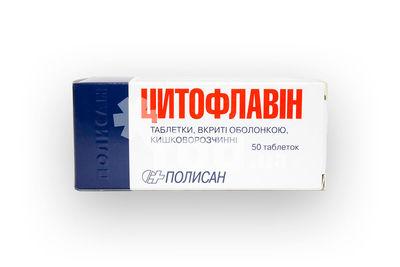 инстенон инструкция цена украина - фото 10