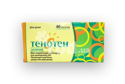 Тенотен инструкция по применению цена в украине