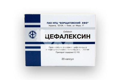 Цефалексин Инструкция По Применению Цена Харьков - фото 4