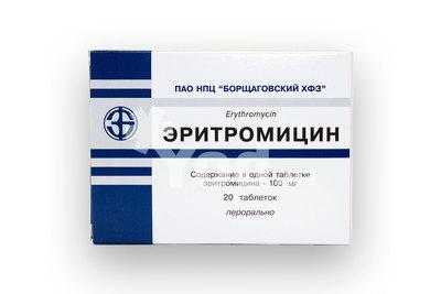 Таблетки 250 инструкция по мг эритромицин
