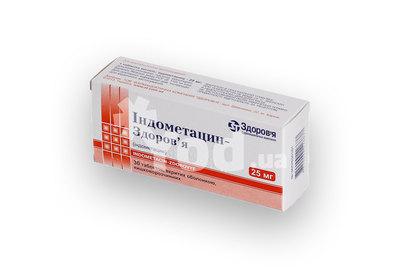Индометациновая Мазь Инструкция По Применению Цена Отзывы Аналоги - фото 9