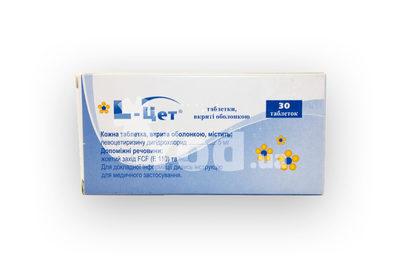 Левоцетиризин Инструкция По Применению Цена Отзывы Аналоги - фото 6