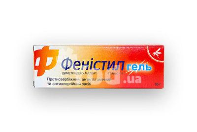 Фенистил Гель Инструкция Для Детей Цена В Украине - фото 2